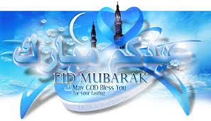 Eid Mubarak Eid Al-Fitr عيد الفطر‎ ʻĪd al-Fiṭr ʕiːd al fitˤr Wishes SMS Quotes Messages Greetings Cards Wallpaper