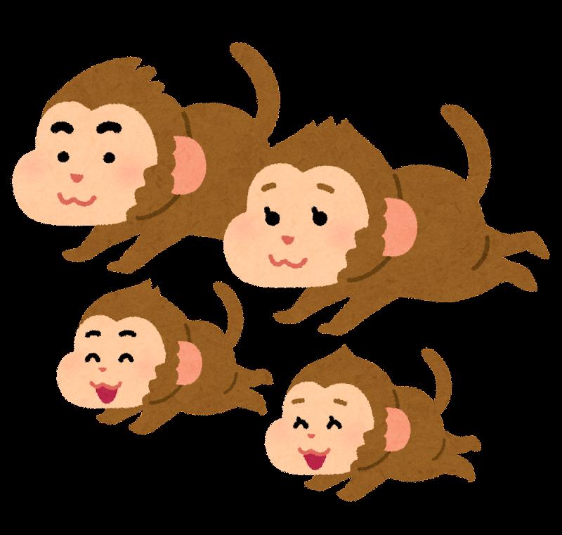 無料イラスト かわいいフリー素材集 猿の家族のイラスト 申年 干支