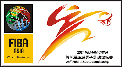 fiba asia 2011 live streaming watch