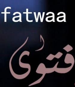 Fatwa (2010 - movie_langauge) -