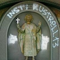 Владимир Креститель и вандалы