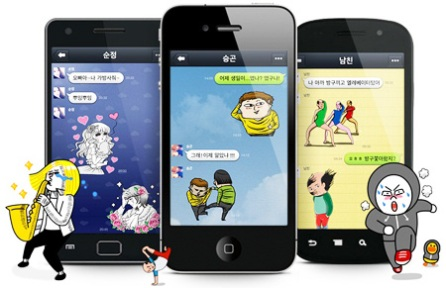Line Sticker Cool
