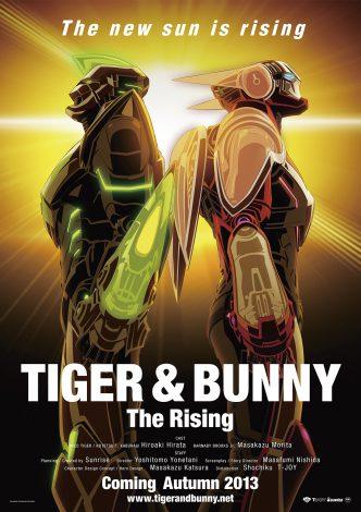 La película es dirigida por Yoshitomo Yonetani (GaoGaiGar: King of Braves), y la historia se situa despues de la serie animada.