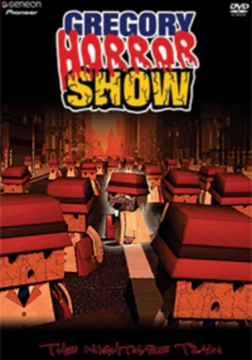 Gregory Horror Show (Dub)