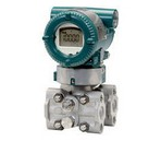 Industrial Differential Pressure Transmitter