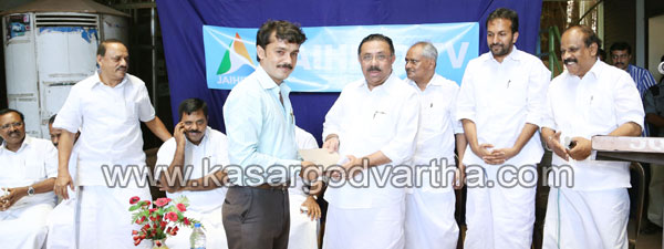 Award, Film, Kasaragod, Inauguration, Kerala, Kerala News, International News, National News, Gulf News, Health News, Educational News, Business News, Stock News, Gold News.