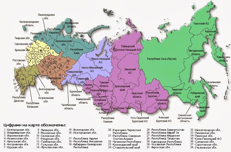 Страница учителя географии Амвросьевой Ларисы Валериановны  ГИА по географии 9 класс пробный вариант для 8 9 классов ЕГЭ по географии 11 класс