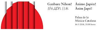 tarjeta del concierto Ganbare Nihon