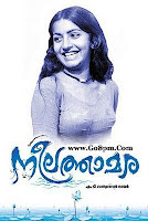 Neela Thamara 1979 Malayalam Movie Watch Online