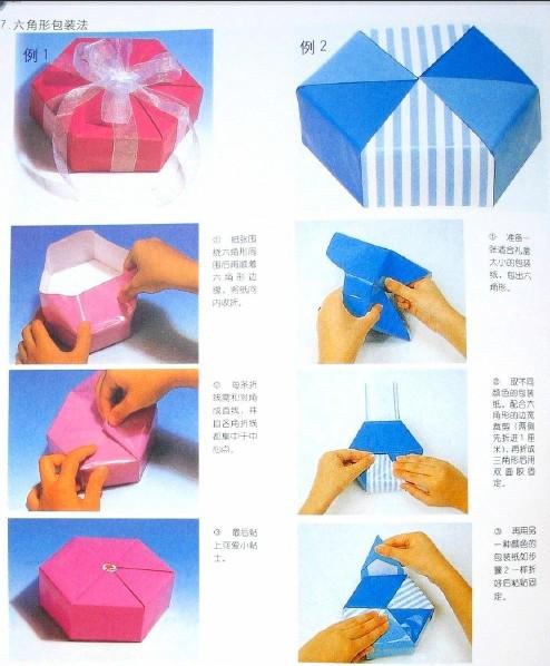 art+wrapping,+seni+melipat,+membungkus+kado,+cara+membungkus+kado.jpg