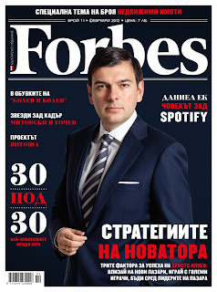 Forbes 11
