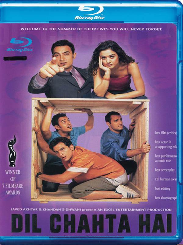 Dil Chahta Hai / 2001 / Hindistan / Mkv