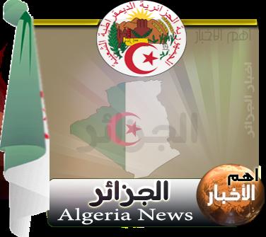 دليل المواقع الاخبارية والصحف والجرائد دولة الجزائر