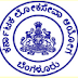 KPSC Group A, B, C Admit Card 2015 Download at kpsc.kar.nic.in