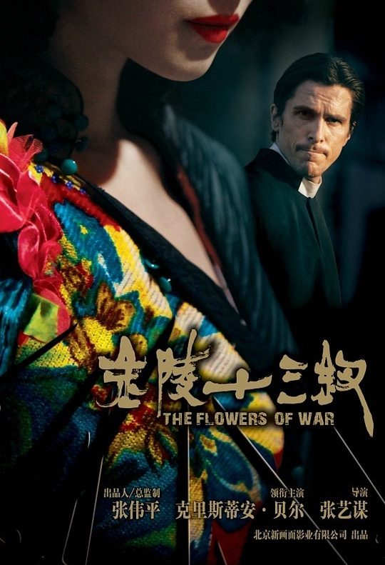 ... sex, violence, and politics in director Yimou Zhang's The Flowers of War ...