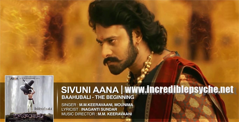 Listen online Bahubali: The Beginning Audio MP3 Songs Sivuni Aana Full Audio Songs | Prabhas, Anushka Shetty, Rana Daggubati
