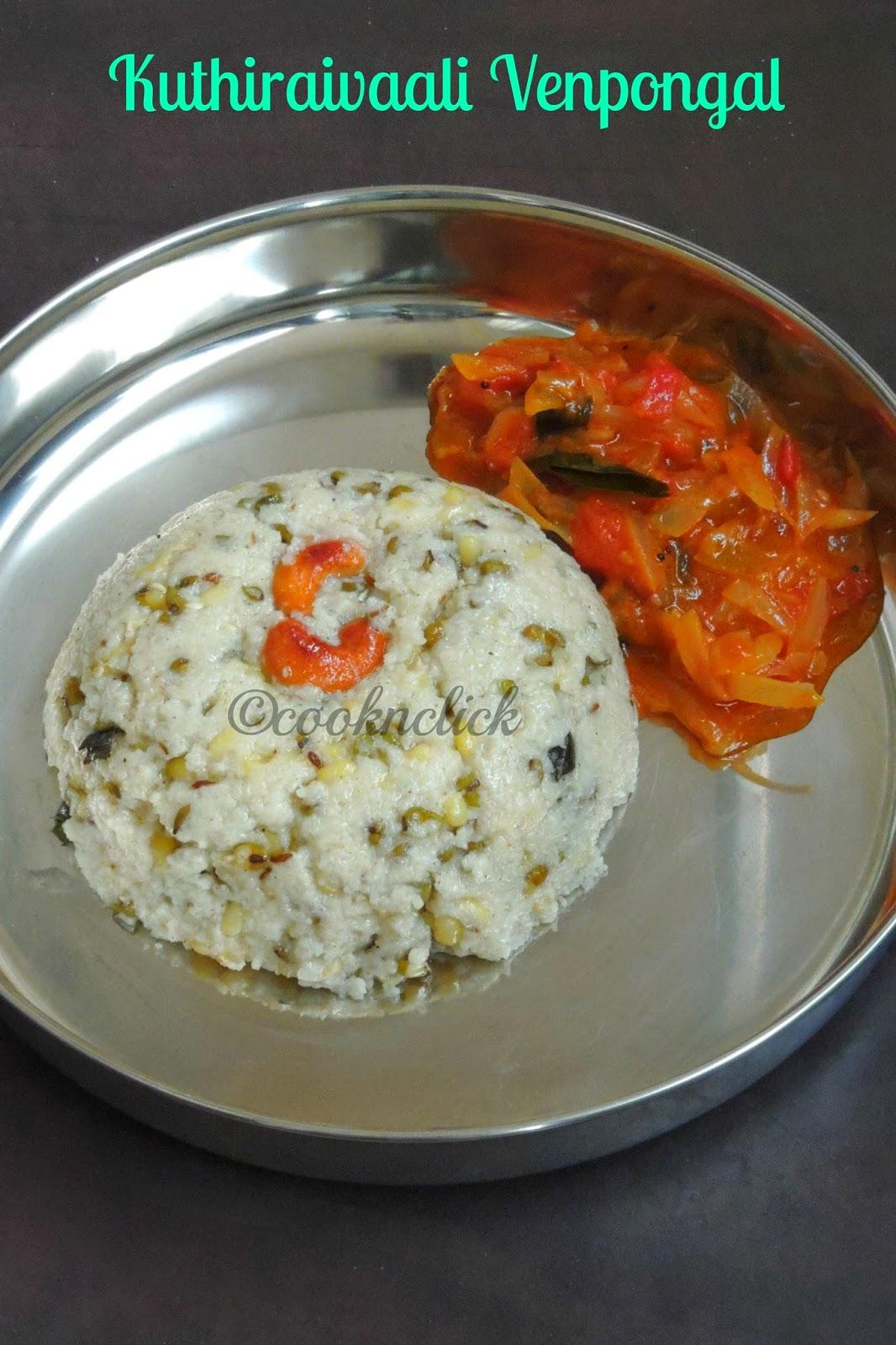 Kuthiraivalli venpongal, Kuthiravaali Mulaikattina Payaru Pongal, Baryard Millet & sprouted green gram pongal