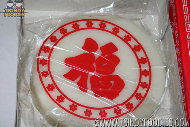 chinese tikoy
