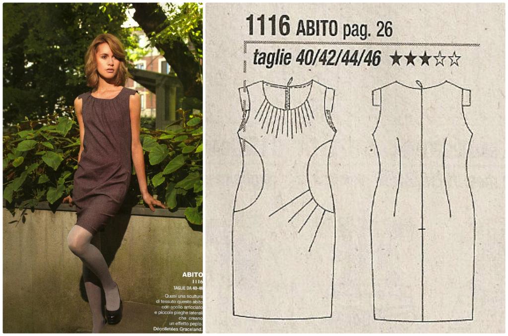 paunnet ::: La Mia Boutique 11/2012