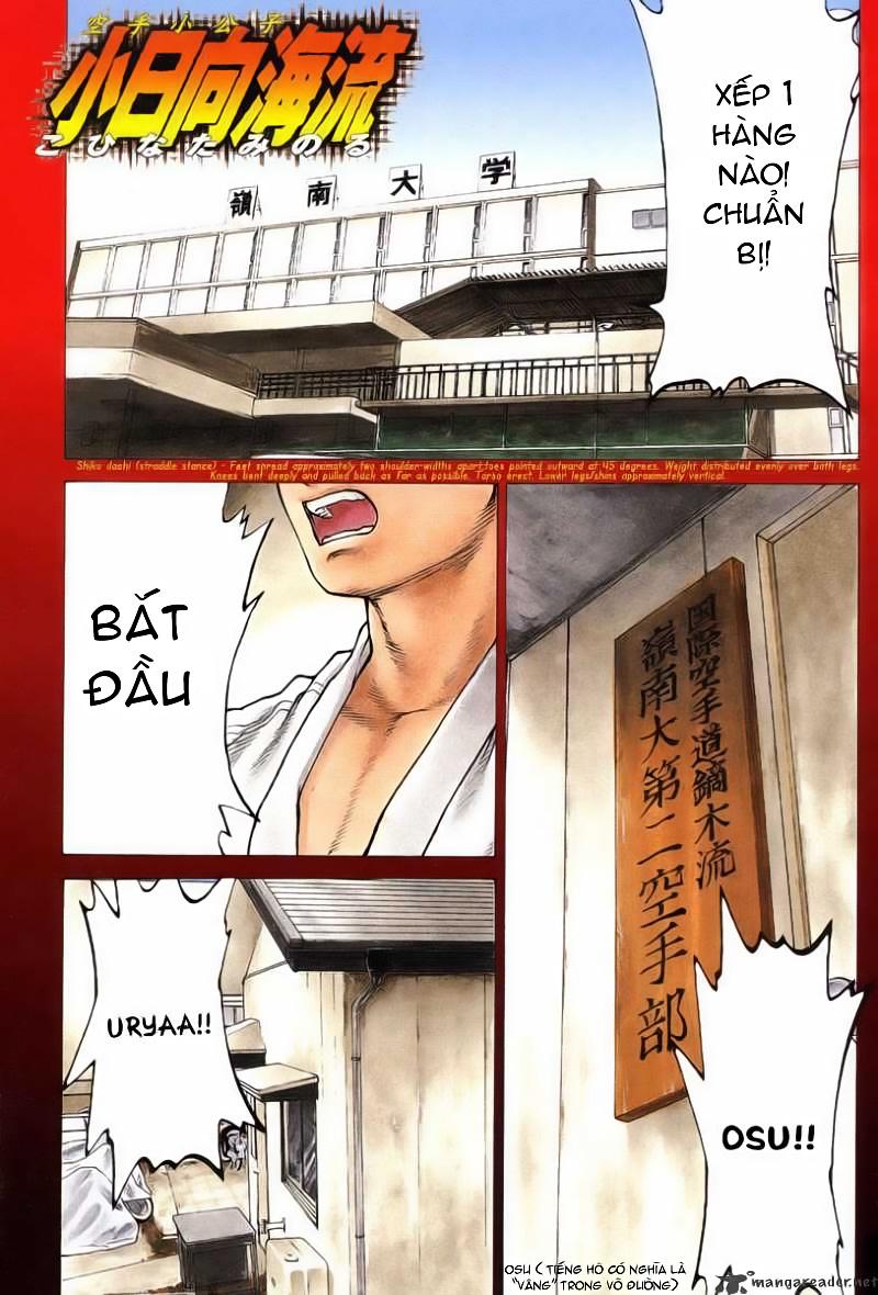 Karate Shoukoushi Kohinata Minoru chap 1 Trang 4