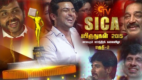 Watch SICA Awards 26-04-2015 Sun Tv 26th April 2015 Part 2 Sun tv Show Watch Online