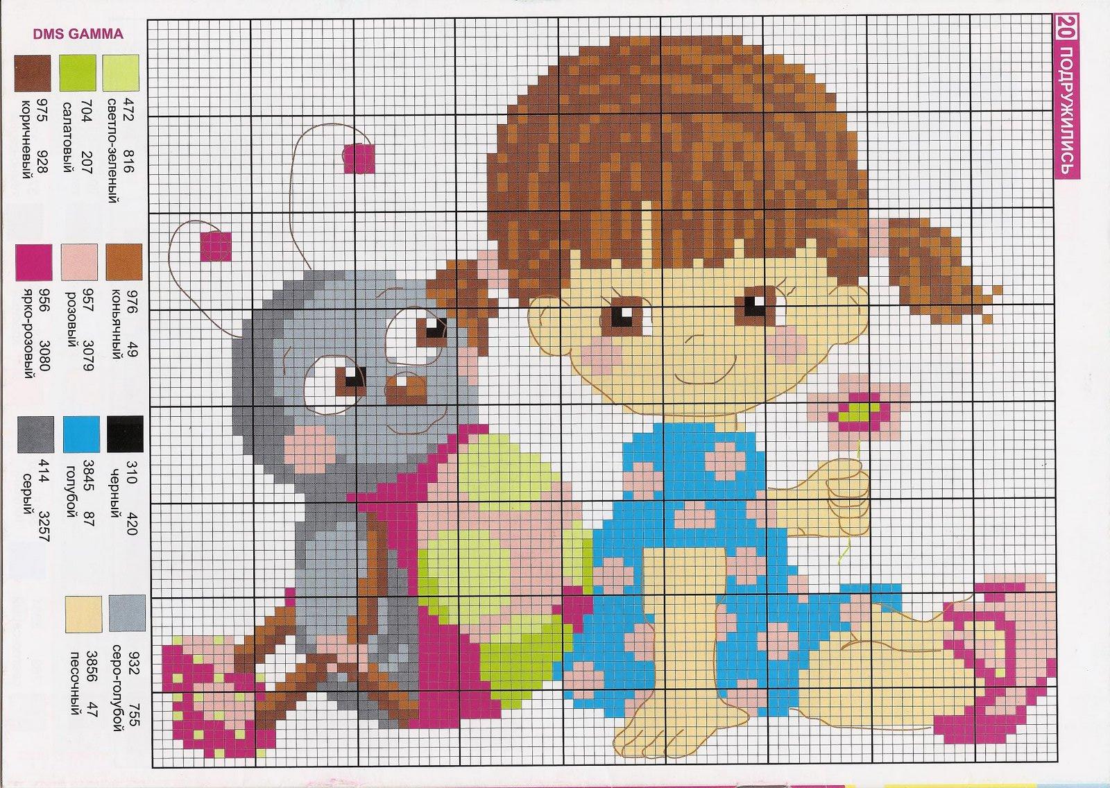 Вышивка крестом для детей 5-7 лет. Мастер-класс с 96