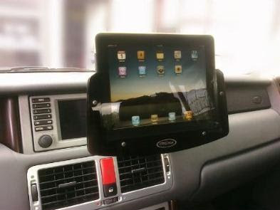Coolest iPad Gadgets For You (15) 11