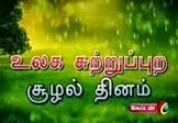 Captain TV 06 06 2014 Nigalvugal
