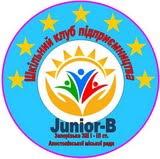 "Логотип Клубу ""Junior-B"""