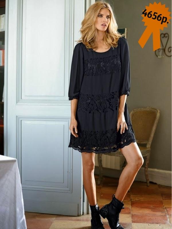 Платье с кружевной отделкой AmyVermontDesign от Wenz