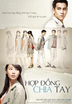 Hợp Đồng Chia Tay - A Wedding Invitation () Poster
