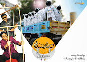 Amrutham Chandamamalo Movie Wallpapers-thumbnail-3