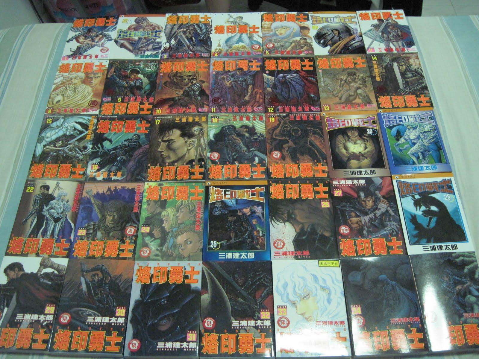 My berserk manga collection