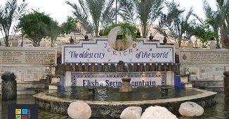 ✈️ Călător în Țara Sfântă - Ierihon și Râul Iordan | Oxentia Tourism