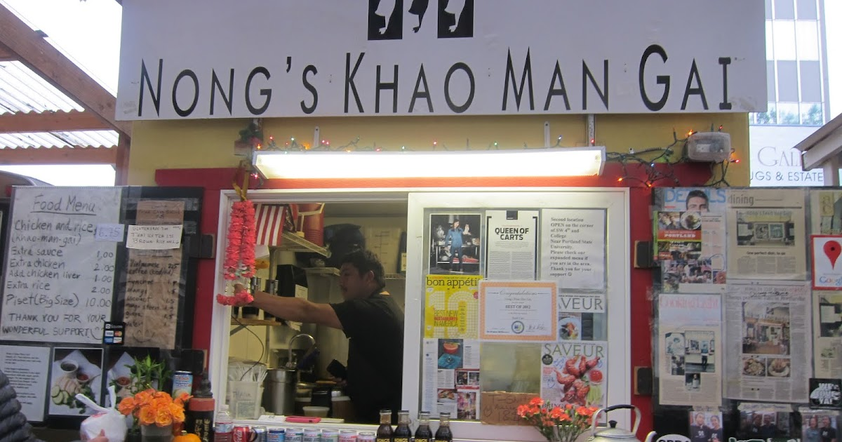 Gourmet Pigs Mini Food Cart Crawl Nongs Khao Man Gai And The