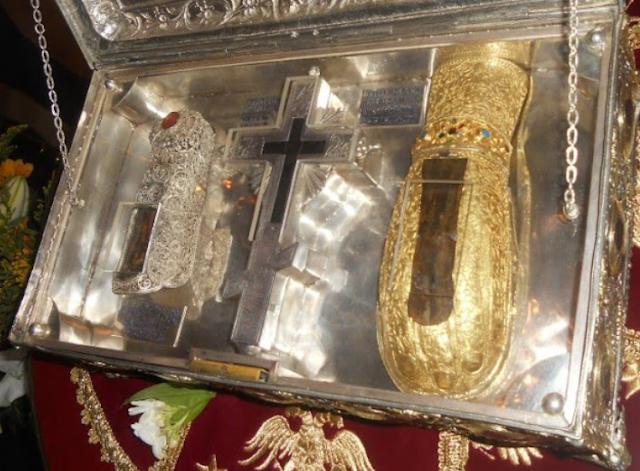 λειψανοθήκη λείψανα Μαρία Μαγδαληνή Τίμιο Ξύλο Κήρυκος
