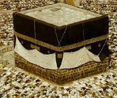 Melaksanakan Ibadah Umroh Ramadhan di Baitullah atau Rumah Allah