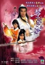 Xem Phim Gia Cát Lượng 1987