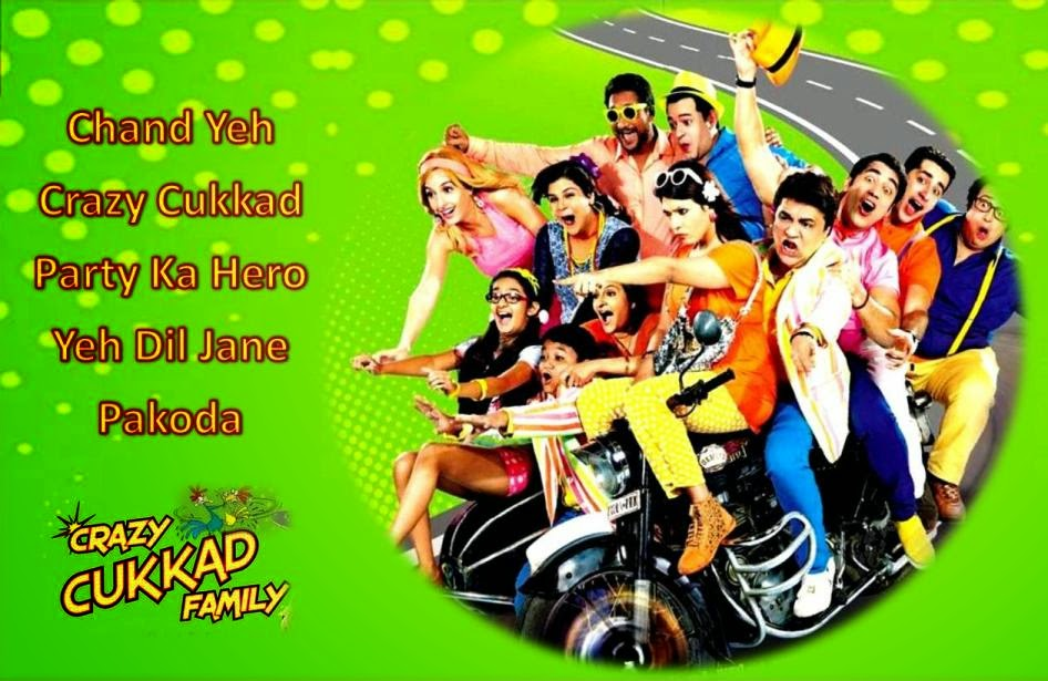 Composed by Sidhartha Suhaas, Bollywood movie Crazy Kukkad Family songs and music review