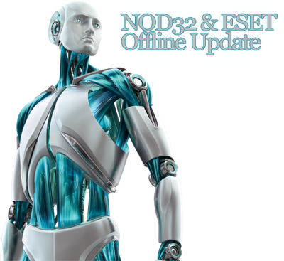 NOD32 v2.v3.v4.v5 Update 6742 25 Dec 2011