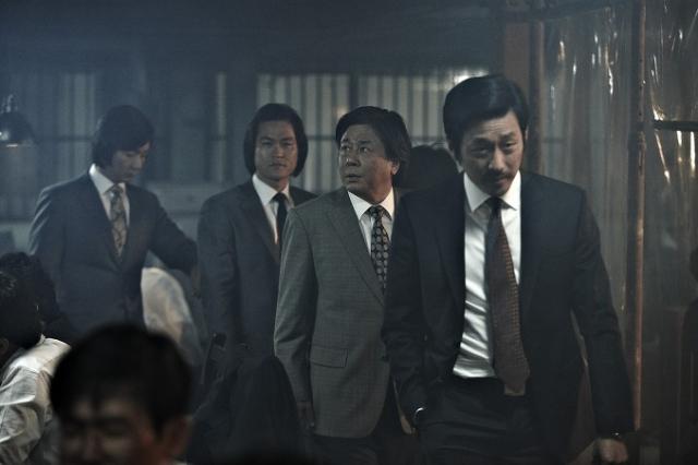 Hình ảnh phim Gangster Vô Danh