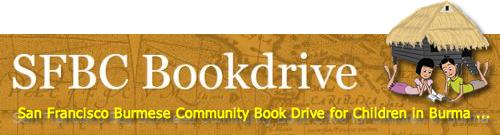 SFBC Bookdrive