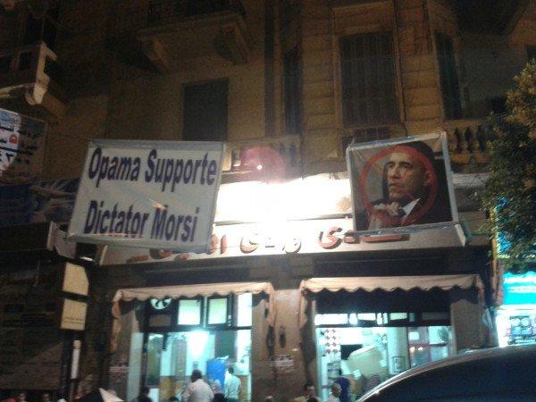 http://2.bp.blogspot.com/-2nyg-QoPoIQ/UdItV_5USDI/AAAAAAABNRg/ZIyYfFChMbw/s600/130701-obama-egypt-080.jpg