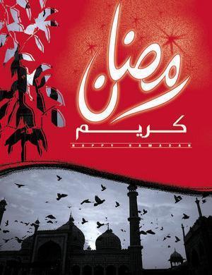 مشاهدة مسلسلات رمضان 2012 - مشاهدة حلقات مسلسلات رمضان 2012