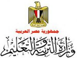 موعد وتوقيت بداية العام الدراسى الجديد لعام 2013- 2014 في مصر