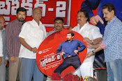 Broker 2 Audio release function photos-thumbnail-6