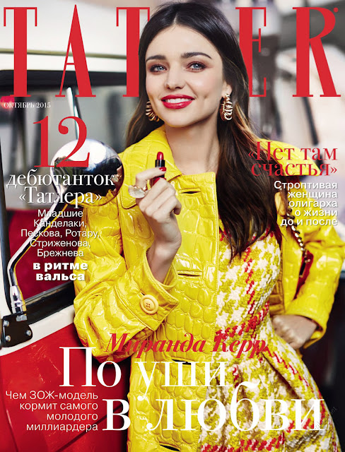 Fashion Model @ Miranda Kerr by Danil Golovkin for Tatler Russia, October 2015