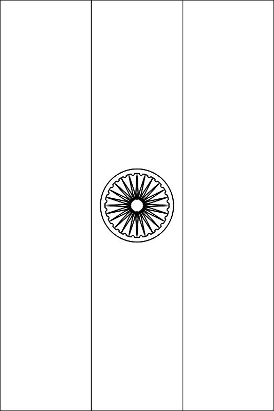 colorear bandera de India para imprimir
