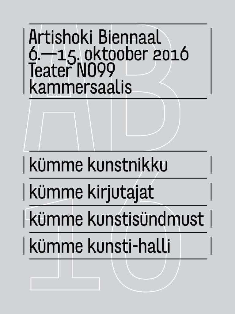 V Artishok Biennale