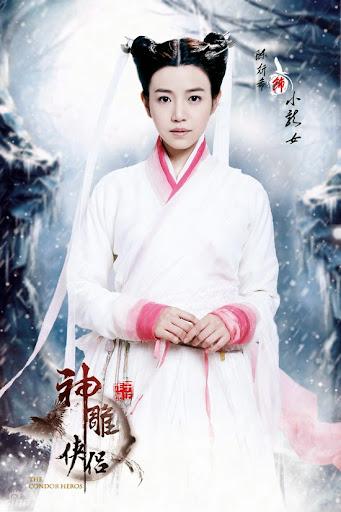 Tân Thần Điêu Đại Hiệp - 2014